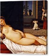 Venus Of Urbino Canvas Print