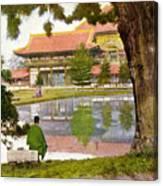 Vintage Japanese Art Canvas Print