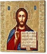 Jesus Christ Lord Savior Canvas Print