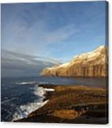 The Faroe Islands  Canvas Print