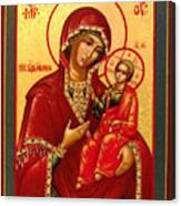 Madonna Enthroned Christian Art Canvas Print