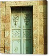 old suburb in Jerusalem. Canvas Print
