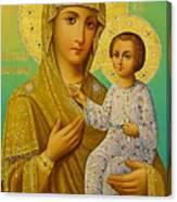 Virgin And Child Icon Christian Art Canvas Print