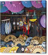 4412- Fan Shop Canvas Print