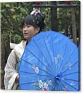 4479- Girl With Umbrella Canvas Print
