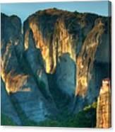 At Landscape Canvas Print