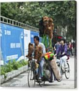 4714- Bicycle Vender Canvas Print