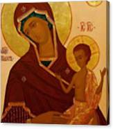 Madonna And Child Religious Art Canvas Print