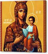 Madonna Enthroned Religious Art Canvas Print