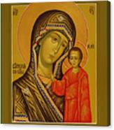 Mary And Child Religious Art Canvas Print