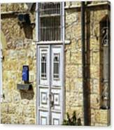 old suburb in Jerusalem. Canvas Print