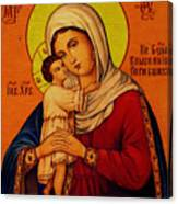 Virgin And Child Painting Religious Art Canvas Print