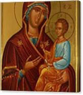 Virgin And Child Religious Art Canvas Print