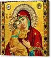 Madonna And Child Christian Art Canvas Print