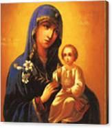 Madonna Enthroned Christian Art Canvas Print