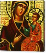 Saint Mary Christian Art Canvas Print