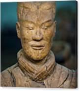 Terracotta Warrior Pit 1 Xian Shaanxi China Canvas Print