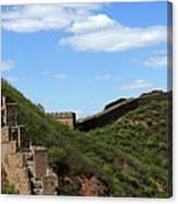 The Great Wall Of China Near Jinshanling Village, Beijing Canvas Print