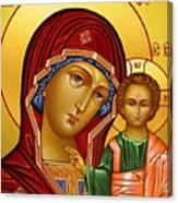 Virgin And Child Christian Art Canvas Print