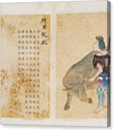 Watercolours On Papers With Popular Life Scenes And Inscriptions Canvas Print