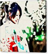 Asian Canvas Print