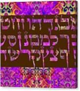 Hebrew Alphabet Canvas Print
