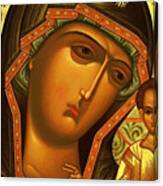 Mary And Child Art Canvas Print