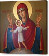 Virgin And Child Christian Art Canvas Print