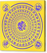 Runes Canvas Print