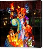 The 2016 Kaohsiung Lantern Festival Canvas Print