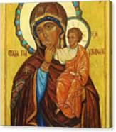 Mary Saint Christian Art Canvas Print