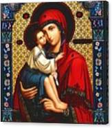 Virgin And Child Icon Religious Art Canvas Print