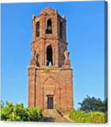 A Belltower  Canvas Print