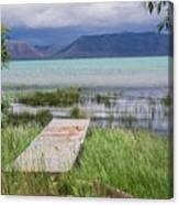 A Boardwalk To Bear Lake Canvas Print