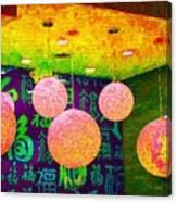 A Brick Wall Of Colors Canvas Print