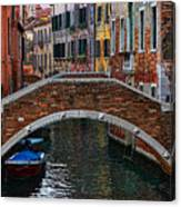 A Canal In Venice Canvas Print