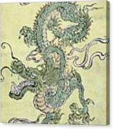 A Chinese Dragon Canvas Print