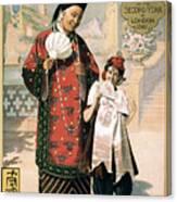 A Chinese Honeymoon Canvas Print