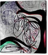 A Delicate Dance Canvas Print