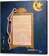 A Faithful Prayer Canvas Print
