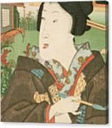 A Geisha With A Pipe Canvas Print