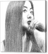 a Korean Girl Canvas Print
