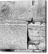 A Piece Of The Wailing Wall In Black And White Canvas Print