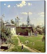 A Small Yard In Moscow Canvas Print