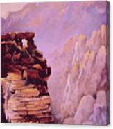 A Study In Geology Canvas Print