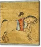 A Tethered Stallion Canvas Print
