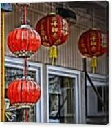 A Touch Of China Canvas Print