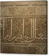 A View Of Arabic Script On The Wall Canvas Print