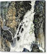 A Waterfall In Quebec Canvas Print