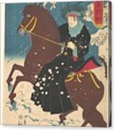 A Woman On Horseback In The Snow Canvas Print